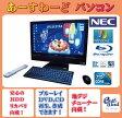 NEC デスクトップパソコン Windows7 中古パソコン デスクトップ 一体型 本体 Kingsoft Office付き Core i5 ブルーレイ 地デジ/BS/CS 4GB/1TB VW770/W ブラック 送料無料 【中古】