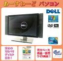 DELL デスクトップパソコン Windows7 中古パソコン デスクトップ 一体型 本体 Kingsoft Office付き Core 2 Duo DVD 2GB/500GB XPS A201…