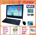 液晶一体型 パソコン NEC VN750/S ブラック Windows 7 19インチワイド Core 2 Duo DVD Kingsoft Office付 送料無料 【中古】