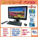 富士通 デスクトップパソコン Windows7 中古パソコン デスクトップ 一体型 本体 Kingsoft Office付き Core i5 ブルーレイ 地デジ 4GB/1…