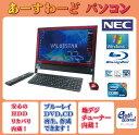 NEC デスクトップパソコン Windows7 中古パソコン デスクトップ 一体型 本体 Kingsoft Office付き Core i7 ブルーレイ 地デジ...