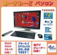 東芝 デスクトップパソコン Windows7 中古パソコン デスクトップ 一体型 本体 Kingsoft Office付き Core i5 ブルーレイ 地デジ 4GB/1TB D710/T6AB プレシャスブラック 送料無料 【中古】