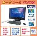 NEC デスクトップパソコン Windows7 中古パソコン デスクトップ 一体型 本体 Kingsoft Office付き Core i7 ブルーレイ 地デジ/BS/CS 8GB/2TB VW770/ES ファインブラック 送料無料 【中古】