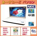 NEC ノートパソコン Windows7 中古パソコン ノート 本体 Kingsoft Office付き Core i5 DVD 4GB/500GB LS550/BS(PC-LS550BS6W) スノーホワイト 送料無料 【中古】