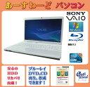 中古パソコン 中古ノートパソコン SONY VPCEH39FJ ホワイト Windows7 Core i5 HDD/750GB メモリ/8GB ブルーレイ Kingsoft Office付 送…