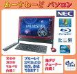 液晶一体型 パソコン NEC VN770/HS クランベリーレッド Windows 7 21.5インチワイド Core i7 ブルーレイ 地デジ/BS/CS Kingsoft Office付 送料無料 【中古】
