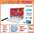 東芝 デスクトップパソコン 中古パソコン デスクトップ 一体型 Windows8 Kingsoft Office付き D713/T7JW ホワイト Core i7 HDD/2TB メモリ/8GB ブルーレイ 地デジ/BS/CS 送料無料 【中古】