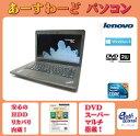 レノボ ノートパソコン Windows8 中古パソコン ノート 本体 Kingsoft Office付き Core i3 DVD 4GB/500GB E440(20C5A00BJP) 送料無料 【..
