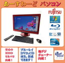 富士通 デスクトップパソコン Windows7 中古パソコン デスクトップ 一体型 本体 送料無料