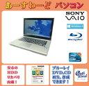 ノートパソコン SONY SVT1412AJ シルバー Windows 8 14インチワイド Core i7 ブルーレイ Kingsoft Office付 送料無料 【中古】