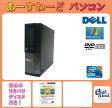 中古パソコン デスクトップ DELL Optiplex 7010 Windows7 Core i5 HDD/250GB メモリ/4GB DVD Kingsoft Office付 送料無料 【中古】