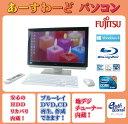 富士通 デスクトップパソコン Windows8 中古パソコン デスクトップ 一体型 本体 Kingsoft Office付き Core i7 ブルーレイ 地デジ/BS/CS 8GB/3TB FH77/JD ホワイト 送料無料 【中古】
