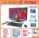 東芝 デスクトップパソコン Windows7 中古パソコン デスクトップ 一体型 本体 Kingsoft Office付き Core i7 ブルーレイ 地デジ/BS/CS 8GB/2TB D732/T7FR シャイニーレッド 送料無料 【中古】