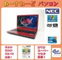 NEC ノートパソコン Windows7 中古パソコン ノート 本体 Kingsoft Office付き Core i5 DVD 4GB/500GB LS550/CS ラズベリーレッド 送料無料 【中古】