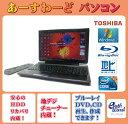 東芝 ノートパソコン Windows7 中古パソコン ノート 本体 Kingsoft Office付き Core i3 ブルーレイ 地デジ 4GB/500GB V65/86L(PQV6586L…