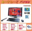 東芝 デスクトップパソコン Windows7 中古パソコン デスクトップ 一体型 本体 Kingsoft Office付き Pentium DVD 地デジ 4GB/1TB D710/T5BB ブラック 送料無料 【中古】