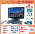 中古パソコン Windows7 デスクトップ 一体型 Kingsoft Office付き 富士通 FH77/ED ブラック Core i7 HDD/2TB メモリ/8GB ブルーレイ 地デジ/BS/CS 送料無料 【中古】