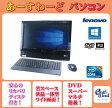 中古パソコン デスクトップ 一体型 レノボ IdeaCentre A700(40244UJ) ブラック Windows10 Core i5 HDD/1TB メモリ/4GB DVD Kingsoft Office付 送料無料 【中古】