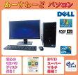 DELL デスクトップパソコン Windows7 中古パソコン デスクトップ 本体 Kingsoft Office付き Core i5 DVD 4GB/500GB Vostro 460 送料無料 【中古】