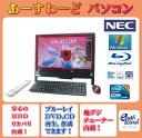NEC デスクトップパソコン Windows7 中古パソコン デスクトップ 一体型 本体 Kingsoft Office付き Core i5 ブルーレイ 地デジ/BS/CS 4G…