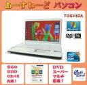 東芝 ノートパソコン Windows7 中古パソコン ノート 本体 送料無料