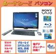 中古パソコン デスクトップパソコン デスクトップ 一体型 Windows7 Kingsoft Office付き SONY VPCL128FJ Core 2 Duo HDD/1TB メモリ/4GB ブルーレイ 地デジ/BS/CS 送料無料 【中古】