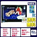 ノートパソコン NEC LS550/C レッド 赤 テンキー Windows 7 Core i5 メモリ4GB HDD500GB DVD Kingsoft Office付 送料無料 【中古】