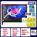 NEC デスクトップパソコン Windows7 中古パソコン デスクトップ 一体型 本体 Kingsoft Office付き Core i3 ブルーレイ 地デジ 4GB/1TB ..