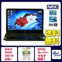 NEC ノートパソコン 中古パソコン LS550/B ブラック テンキー ノート 本体 Windows7 Kingsoft Office付き Core i5 DVD 4GB/500GB 送料..