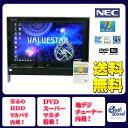 NEC VN370/H Celeron B815 Dual 1.60GHz 地上デジタル(地デジ) DVDマルチ 無線LAN HDMI入力 20型ワイド メモリ4GB HDD1TB Office付属 W..
