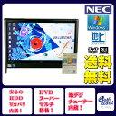NEC デスクトップパソコン Windows7 中古パソコン デスクトップ 一体型 本体 Kingsoft Office付き Celeron DVD 地デジ 4GB/500GB VN370..