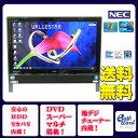 NEC VN770/C Core i5 M460 2.53GHz 地上デジタル(3波地デジ) ブルーレイ 無線LAN 20型ワイド メモリ4GB HDD1TB Office付属 Windows 7 ..