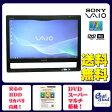 中古パソコン デスクトップ 一体型 SONY VGC-JS50 ピンク Windows10 Pentium メモリ/2GB HDD/500GB DVD Kingsoft Office付 送料無料 【中古】