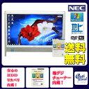 NEC デスクトップパソコン 中古パソコン VN370/B ホワイト デスクトップ 一体型 本体 Windows7 Kingsoft Office付き Celeron DVD 地デジ 4GB/500GB 送料無料 【中古】