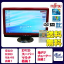 SONY デスクトップパソコン Windows7 中古パソコン デスクトップ 一体型 本体 Office付き Core i3 DVD 地デジ 4GB/500GB...