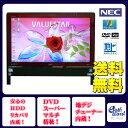 NEC デスクトップパソコン 中古パソコン VN370/D レッド デスクトップ 一体型 本体 Windows7 Kingsoft Office付き Celeron DVD 地デジ ..