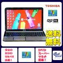 東芝 ノートパソコン Windows7 中古パソコン ノート 本体 Kingsoft Office付き Pentium DVD 4GB/320GB B351/21C ホワイト 送料無料 【..