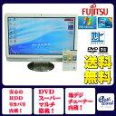 あす楽 富士通 デスクトップパソコン Windows7 中古パソコン デスクトップ 一体型 本体 送料無料