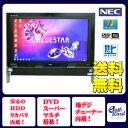 NEC デスクトップパソコン Windows7 中古パソコン デスクトップ 一体型 本体 Kingsoft Office付き Celeron DVD 地デジ 4GB/1TB VN370/F..