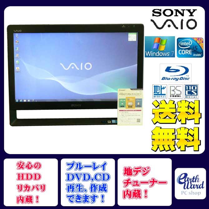 SONY デスクトップパソコン 中古パソコン VPCJ138FJ ブラック デスクトップ 一体型 本体 Windows7 Kingsoft Office付き Core i5 ブルーレイ 地デジ/BS/CS 4GB/1TB 送料無料 【中古】