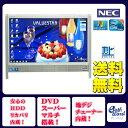 中古パソコン デスクトップ 一体型 NEC VN570/B レッド Windows7 Core i3 メモリ/4GB HDD/500GB ブルーレイ 地デジ Kingsoft Office付 …