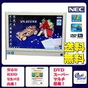 ノートパソコン NEC LS150/A レッド テンキー Windows 7 Celeron メモリ4GB HDD320GB DVD Kingsoft Office付 送料無料 【中古】