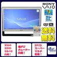 中古パソコン デスクトップ 一体型 SONY VGC-JSシリーズ シルバー Windows10 Pentium メモリ/4GB HDD/500GB DVD Kingsoft Office付 送料無料 【中古】