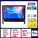 NEC VN770/E Core i3 2310M 2.1GHz 地上デジタル(3波地デジ) ブルーレイ(BD) 無線LAN 20型ワイド メモリ4GB HDD1TB Office付属 Windows..