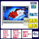 NEC VN770/B Core i5 450M 2.4GHz ブルーレイ 無線LAN 地上デジタル(地デジ) メモリ4GB HDD1TB Windows 7 Office付属 中古デスク一体..