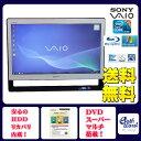 SONY デスクトップパソコン Windows7 中古パソコン デスクトップ 一体型 本体 Kingsoft Office付き Core i5 ブルーレイ 地デジ/BS/CS 4..