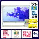 SONY デスクトップパソコン Windows7 中古パソコン デスクトップ 一体型 本体 Kingsoft Office付き Celeron DVD 地デジ 4GB/500GB VPCJ..