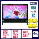 NEC ノートパソコン Windows7 中古パソコン ノート 本体 Kingsoft Office付き Celeron DVD 4GB/640GB LS150/F ブラック テンキー 送料無料 【中古】