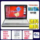 富士通 ノートパソコン Windows10 中古パソコン ノート 本体 Office付き Core 2 Duo DVD 4GB/320GB NF/D50 ホワイト テンキー 送料無料…