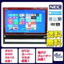 NEC デスクトップパソコン 中古パソコン VN370/M レッド デスクトップ 一体型 本体 Windows8 Celeron DVD 地デジ/BS/CS 4GB/1TB 送料無..